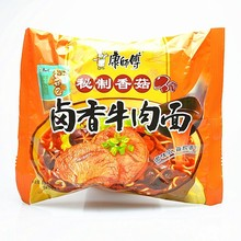 kangshifu hot spicy flavor spiced beef Chinese instant noodles