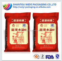 Heavy duty chicken feed bag 50kg pp woven bag
