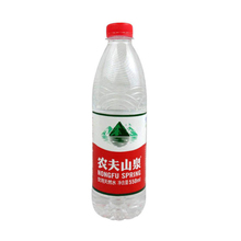 Custom design mineral water bottle printing BOPP label