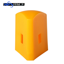 Yellow color protective fence 57mm length professional triangle post cap for safety