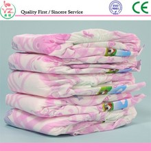 new design baby diaper soft and comfortable baby diapers lovely baby diaper