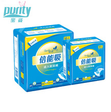 New Style adult age group baby diaper stories diaper wholesale