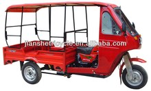 Best quality indian passenger tricycle