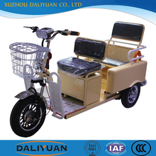 fast food tricycle front load tricycle for cargo and passenger