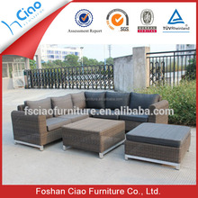 High loading plastic rattan furniture sofa for garden used