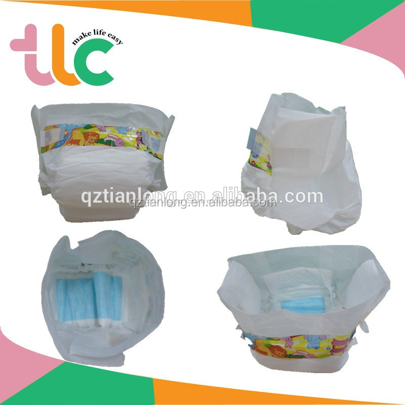 Baby Diapers /Nappies