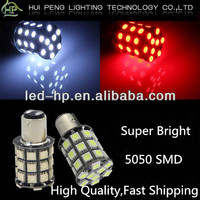 Super Bright Led Turn Light With 5050SMD