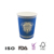 8oz single wall double wall ripple wall disposable paper cup