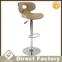 Workwell new pu metal frame bar stools draughtsman chair