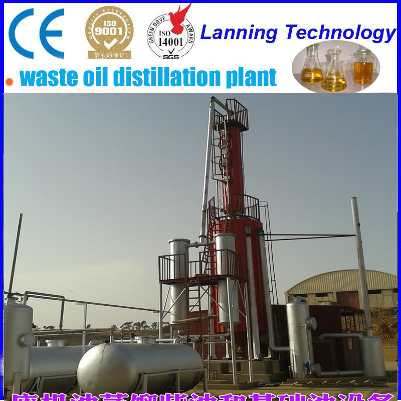 Most advanced newest design 10T/D distill pyrolysis fuel oil/waste engine oil to base oil machine