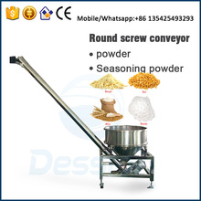 Powder Spiral screw conveyor