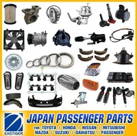AFM Over 600 items for mitsubishi galant parts
