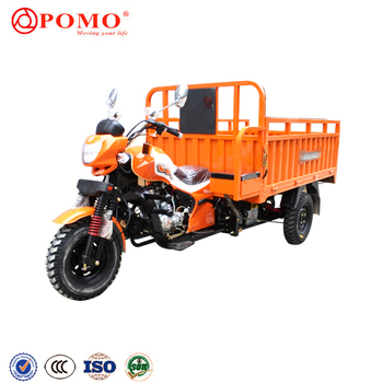Cargo Electric Tricycle Cvt Trike, 4 Wheel Motorcycle Street Legal