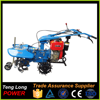 New Condition 6.3 KW Diesel Gear Transmission Multi Cultivator Rotavator Modern Agriculture Tools Price