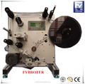 High quality Semi-auto round bottle labeling machine