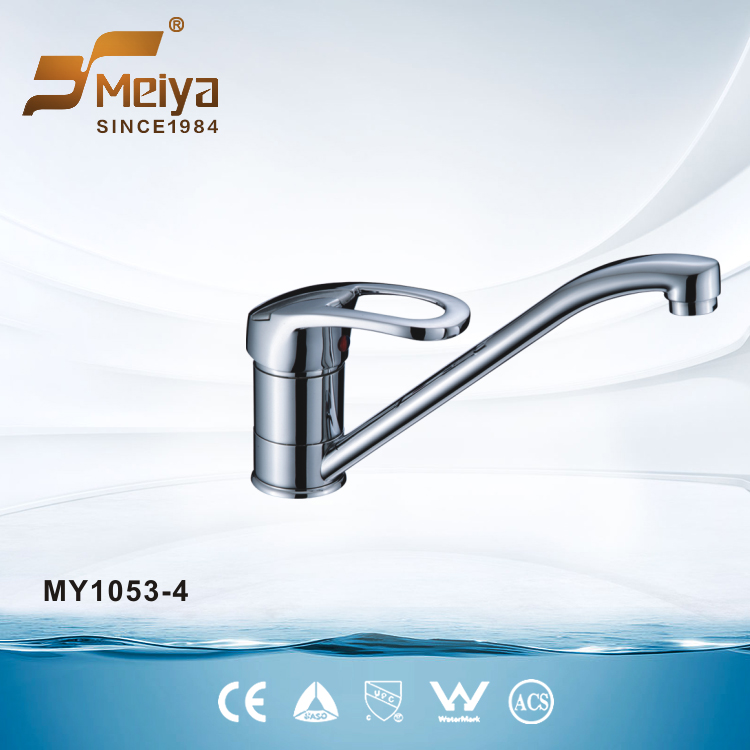 Swivel Long Spout Sink Faucet with Kitchen Sink Drain Pipe MY1053-4