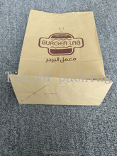recyclable food packaging brown paper bag stand up pouch