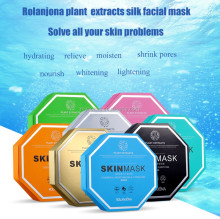 8 Pcs/Box Rolanjona whitening And Brightening facial mask skin care face mask A1109