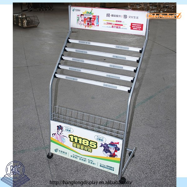 2015 Hot mtal Wire books rack news stand HL033G