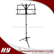 Musical instrument dealer metal folding plant stand