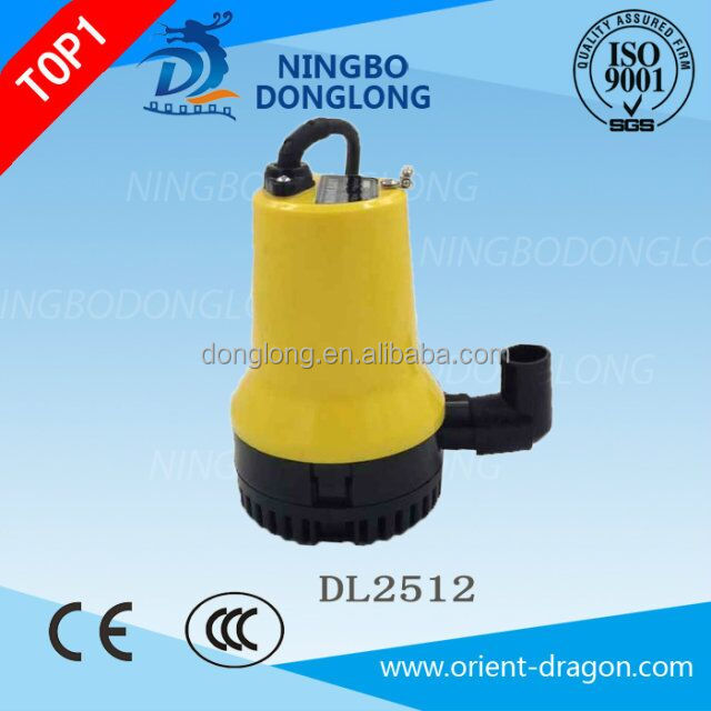 DL BEST PRICE HIGH QUALITY SUBMERSIBLE PUMP SMALL WATER PUMP FOR AIR COOLER AND AIR CONDITIONER
