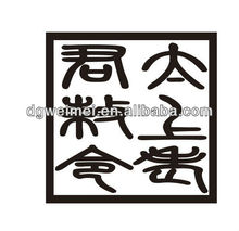 BT259 temporary customise Chinese characters tatoo