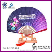 Fuzhou Newqiulong Mini Fancy Party Wedding Favors Hand Fan Wholesale