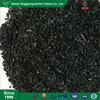 Good Quality Promotional Activated Carbon For
