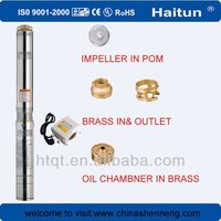 solar deep well submersible pump 3 inch