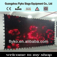 FLYKO Led video curtain star cloth 2*3 backdrop DMX with SD effect card