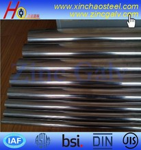 China supplier supply 304 stainless steel rod sizes round bar