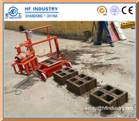 QMR2-45 manual mobile hollow concrete small business block making machine