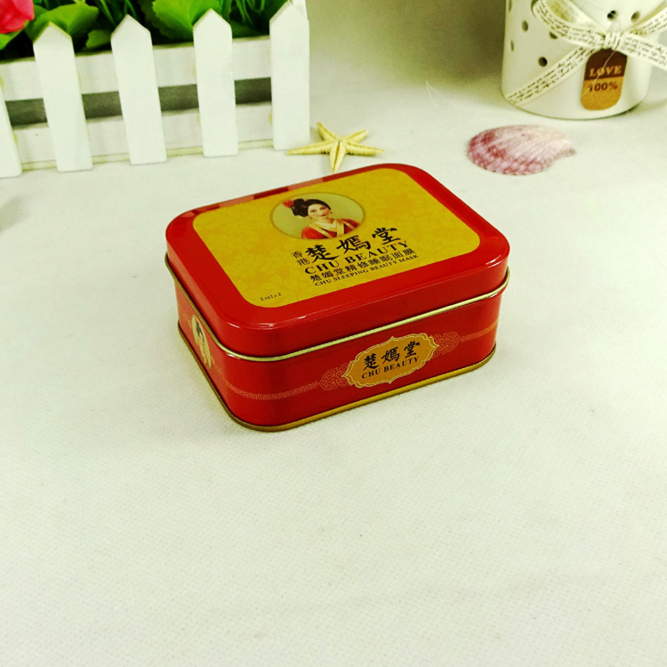 With hinged lid rectangular metal tin box for cosmetic