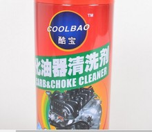 400ML 500ML Carb car care choke carburator cleaner