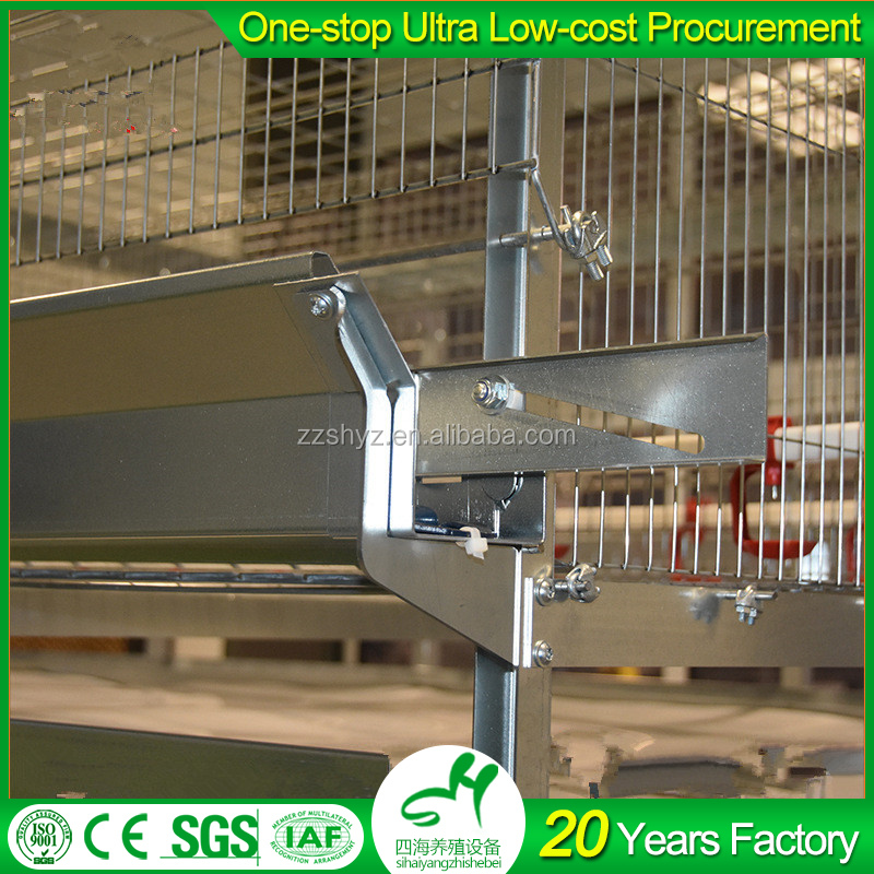 SIHAI hot sale Factory automatic food processing chicken farm building battery cages laying hens for lagos