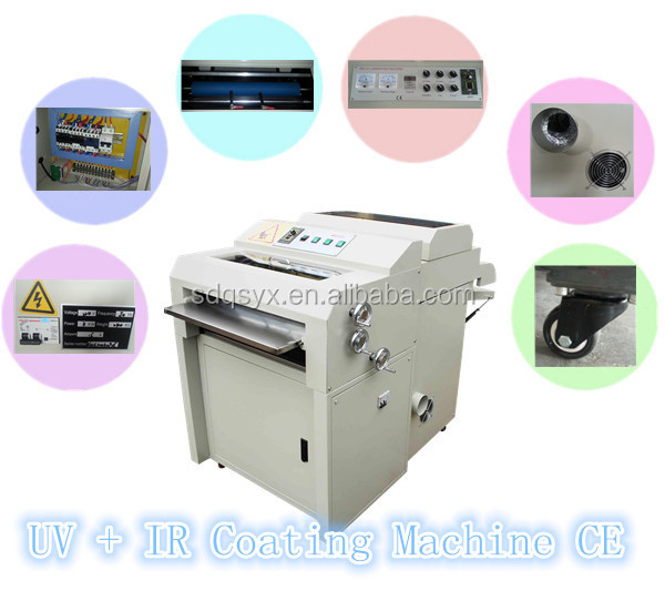 Digital mini UV coating machine, small photo uv varnish machine Jinan China