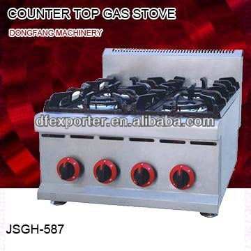 double burner gas range, DFGH-587 counter top gas stove