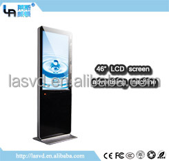 LASVD 46 inch floor standing vertical LCD panel advertising player screen display