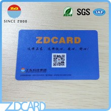 Hot selling printing Hard plastic business card