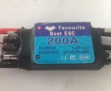 FVT Sleeping Lion 200A 6s Speed Controller ESC for rc fishing boats