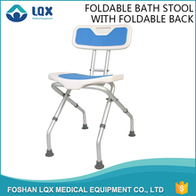 Elderly Care Product Blue or White Foldable Shower bath safety Chair For Disabled and elderly adult