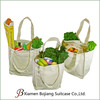 Ruesable Canvas Grocery Shopping Bag, Canvas Shopping Tote Bag