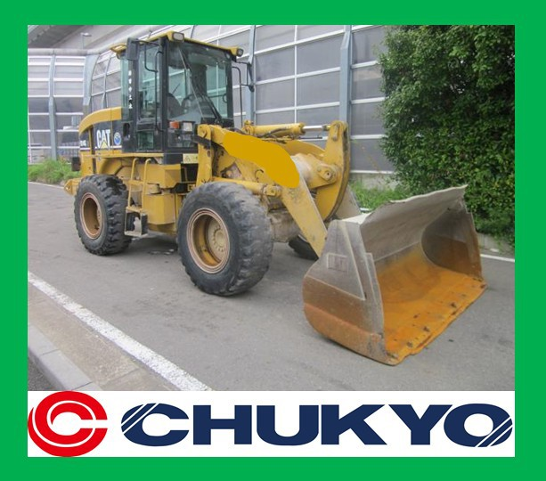 Front Loader Used 924G From Japan <SOLD OUT>/ Rops Cabin , Anti Punctured Tire