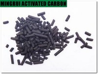 Coal based Granular Activated Carbon Price