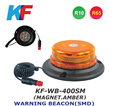 R65,R10 Hot selling car warning light,warning beacon,stroble light,KF-WB-400SM(MAGNET,AMBER)