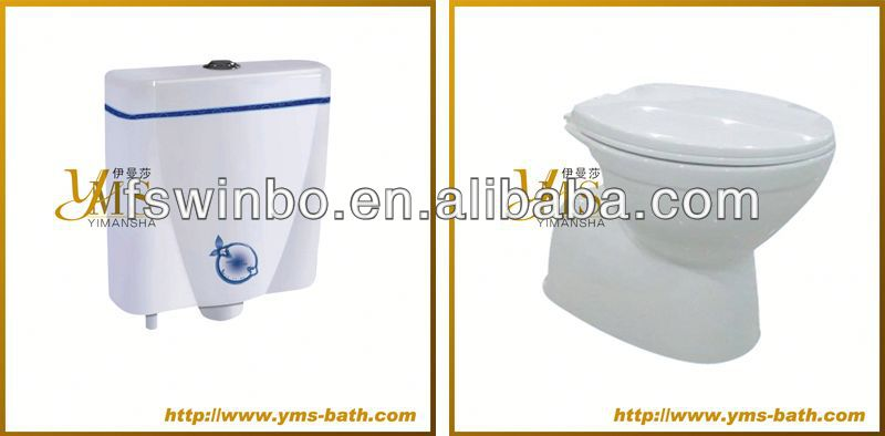 s-trap one piece toilet parts 250mm 300mm rough in closet