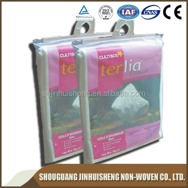 pp nonwoven garden weed control/landscape fabric/ground cover