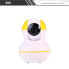 Wholesale Night Vision Infrared Mini Wifi Wireless Network IP Camera with Motion Detection