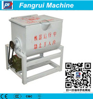 new type trough mixing machine/powder mixer/dough mixer