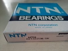 NSK 6313 Very Durable Deep Groove Ball Bearing